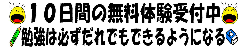 """""""神奈川ゼミナールの理念"""""""